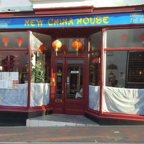 New China House